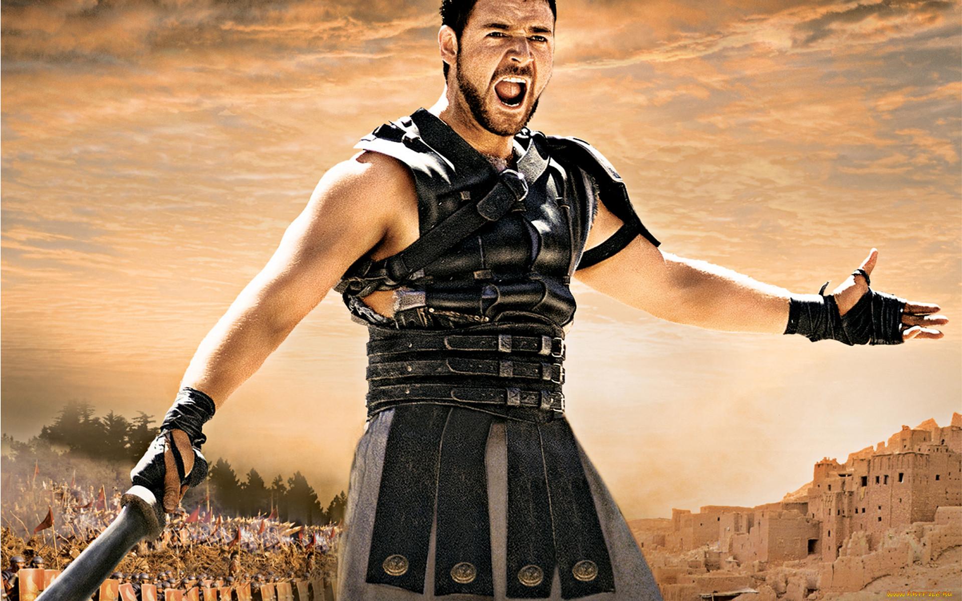 ���������, ����, ������, gladiator, ������, ����, ��������